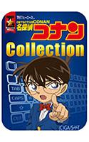 特打ヒーローズ 名探偵コナン Collection(2018年版) ダウンロード版