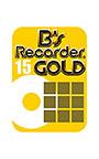 B's Recorder GOLD15 ダウンロード版