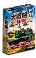 大戦略VII DX