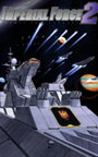 インペリアル・フォース2 cosmic interceptor(改良版付き)