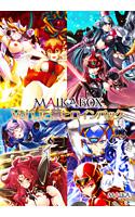 MAIKABOX Vol. 1.正義ヒロインパック