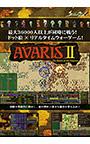 AVARIS2〜女帝の帰還〜