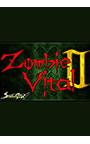 ZombieVitalII(ゾンビヴァイタル2)