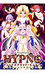 VenusBlood HYPNO DL版【萌...