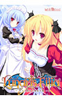 Lunaris Filia ~キスと契約と真紅の瞳~【萌えゲーアワード2012 3D賞金賞受賞】