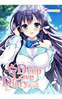 Deep Love Diary -恋人日記- ダウンロード版