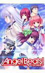 Angel Beats! -1st beat-...