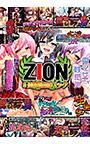 【期間限定】ZION8周年記念...