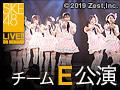2014年3月16日(日) 13:00~ チームE 「僕の太陽」公演
