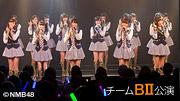 7月28日(火)チームBII「逆上がり」公演