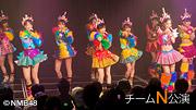 4月27日(月)チームN「ここにだって天使はいる」公演