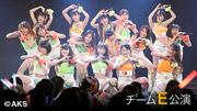 7月28日(火)「手をつなぎながら」公演