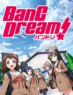 BanG Dream!・サムネイル