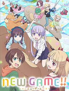 NEW GAME!!・サムネイル