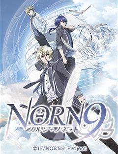 NORN9 ノルン+ノネット・サムネイル