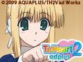 OVA ToHeart2 adplus