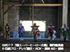 シリーズ第5作、歴代のライダーや戦隊がチームを結成して大活躍! 「仮面ライダー×スーパー戦隊 超スーパーヒーロー大戦」