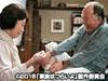 熟年離婚を巡る家族の騒動を描いた山田洋次監督作品「家族はつらいよ」配信中!