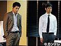 日本を襲う規格外の事件に立ち向かう男たちのアクションエンターテインメント!「CRISIS 公安機動捜査隊特捜班」