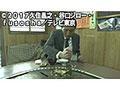 第1話 大阪府美章園のお好み焼き定食と平野の串かつ