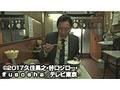 第2話 東京都新宿区淀橋市場の豚バラ生姜焼定食