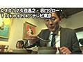 第3話 東京都目黒区三田のチキンと野菜の薬膳スープカレー