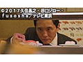 第5話 東京都世田谷区太子堂の回転寿司
