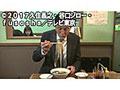 第6話 東京都新宿区高田馬場のシャン風豚高菜漬炒めと牛スープそば