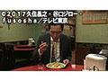 第7話 東京都渋谷区道玄坂の皿うどんと春巻