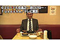 第9話 東京都品川区旗の台のサルスエラとイカ墨のパエリア