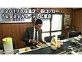 第10話 千葉県富津市金谷のアジフライ定食