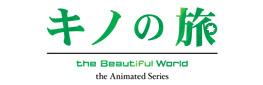 キノの旅-the Beautiful World- the Animated Series
