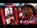 #5 木村魚拓のパチスロ爆笑伝説
