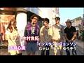 #8 木村魚拓のパチスロ爆笑伝説