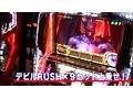 #10 木村魚拓のパチスロ爆笑伝説