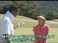 Lesson2 青山薫のこれがゴルフレッスンだ! 初級者編 スタート前(準備とパッティング)