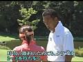 Lesson4 青山薫のこれがゴルフレッスンだ! 初級者編 池に入った時の対処法