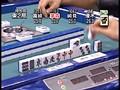#6 モンド21麻雀プロリーグ 第5回女流モンド21杯