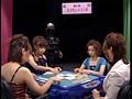 #7 モンド21麻雀プロリーグ 第5回女流モンド21杯