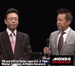 モンド麻雀プロリーグ15/16 第12回モンド王座決定戦・サムネイル