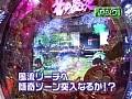 #1 大川ヒロシZ