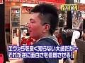 #4 大川ヒロシZ