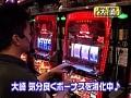 #5 大川ヒロシZ