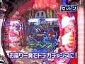 #8 大川ヒロシZ