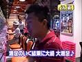 #10 大川ヒロシZ