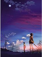 劇場版最新作が大ヒットを記録している新海誠監督作品をチェック!