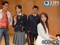 ケータイ刑事 銭形海 セカンドシリーズ【TBSオンデマンド】 全話セット