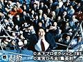 サラリーマン金太郎2【TBSオンデマンド】 全話セット