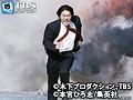 サラリーマン金太郎3【TBSオンデマンド】 全話セット