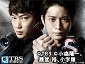 S-最後の警官-【TBSオンデマンド】 全話セット